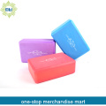 Colorful and Good Quality Cork Yoga Block