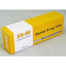 Dental E Speed X Ray Film