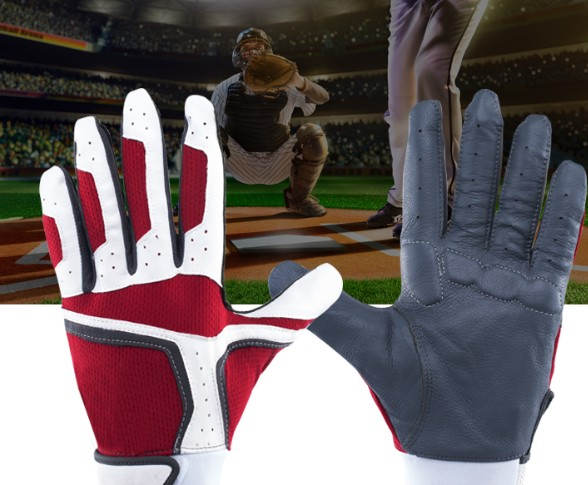 Ball Gloves