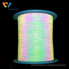 двойная сторона радужная светоотражающая нить для вязания