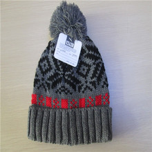 Custom fashion funny knitted fold up beanie hats with ball