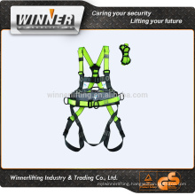 new design lineman safety belt