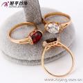 12475 - Китай Xuping Оптом Поддельные Золотые Украшения Rings18K