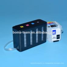 для HP Disignjet 100 111 непрерывная система чернил СНПЧ для hp11