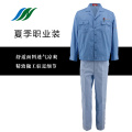 2016 Spring Autumn Fashion Mens Ripped Patchwork Skinny Denim Overalls