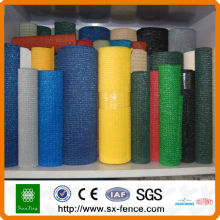 sunshade net & shade net & sunshade screen