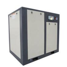APCOM LOW NOISE RotaryScrewAirCompressor Silent Type  Single Phase 220V 10HP Rotary Screw Air Compressor