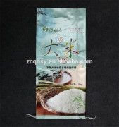 pp plastic packaging bag for 50kg rice packaging bags manufacturer