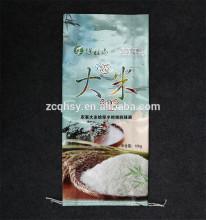 pp plastic packaging bag for 50kg rice packaging bags manufacturer