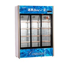 932L Vertical Below Unit Sliding Multi-Door Showcase