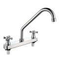 Hot and Cold Sink Mixer (JY-1052)