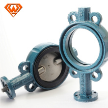 unloading valve air compressor butterfly valve