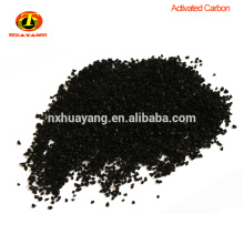 Carbón activado granular de la cáscara del coco de la malla 12x40 para el tratamiento de aguas