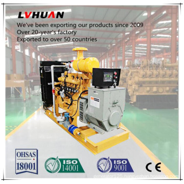 Best Price Factory Use Generators with Low Price for Sale
