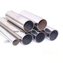 Двойная металлическая композитная труба промышленного класса