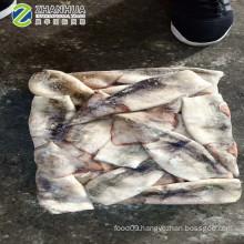 Skin on Todarodes squid tube  200-300g