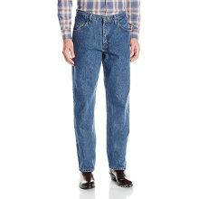 Denim Jeans Trousers Cotton Stretch Feet Pencil Pants
