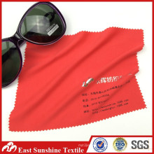 Wholesale Custom Logo Printed Magic Cleaning Cloth Microfiber