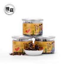 Les chips shiitake de vente directe d'or viennent de Chine