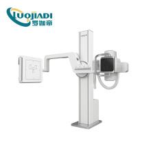 Hospital tomography Digital Portable Mobile X-ray Machine