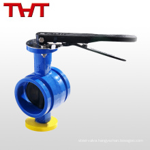 cast iron MSS groove type butterfly valve