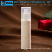 ZB-QBS50 50ml straight round simple popular design 50ml pp plastic custom small fashion cosmetic container