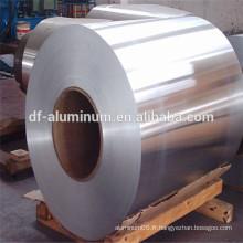 Emballage pharmaceutique en feuille blister de qualité papier aluminium