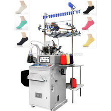 computerized 3.75 plain ship automatic knitting machine invisible socks making machine