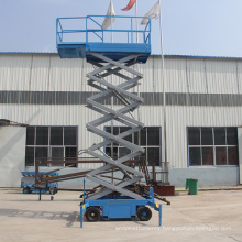500kg cargo loading cheap scissor lift platform for hot sale