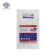 Напечатано благотворительных мешки пластичный упаковывать