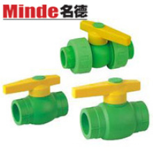 PPR Ball Valve with Brass Ball, Brass Valve, Valve, PP-R Ball Valve
