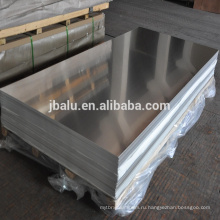 Высокий Отражающий Анодированный Полированный Яркий Алюминиевый Лист Отделки Зеркала