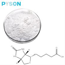 D-Biotin powder Enterprise Standard