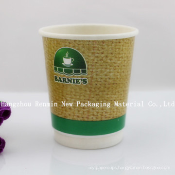 Disposable Double Wall Paper Cup for Hot Cafe