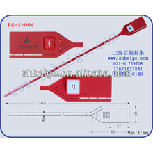 pull tight plastic seal BG-S-004
