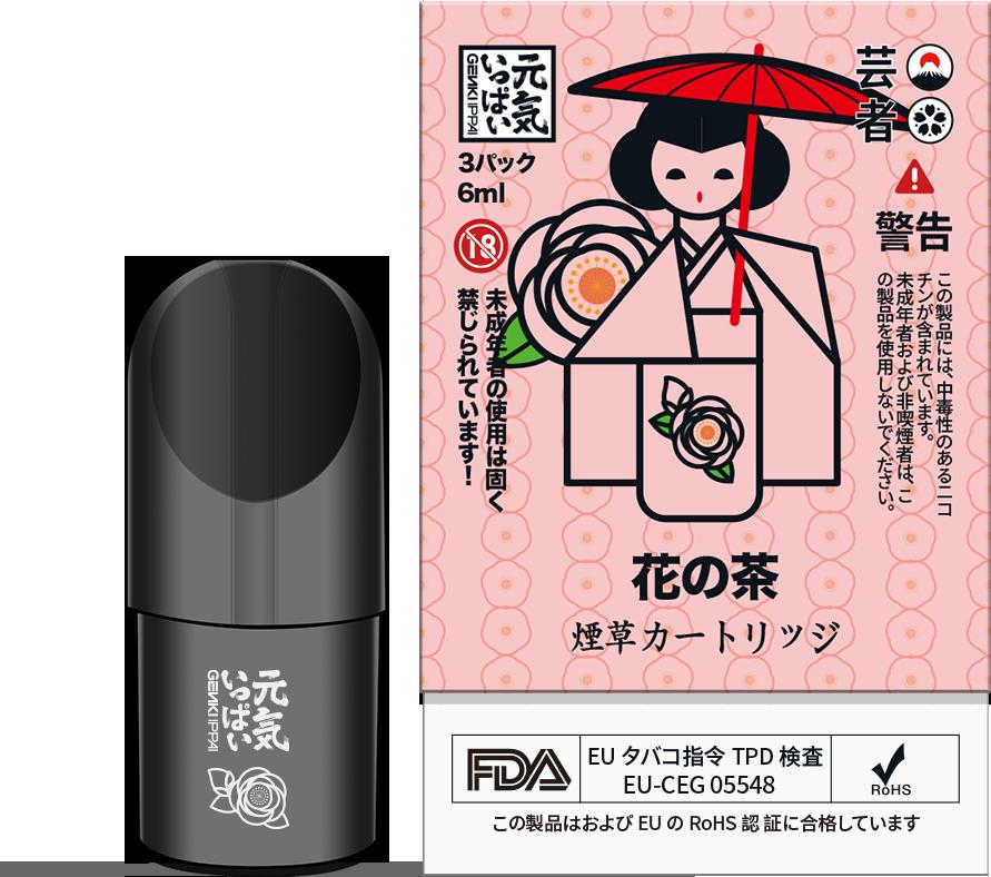 4th Genki Ippai Pod Camellia 1