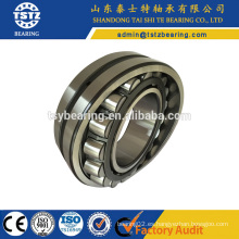 Split Rodamientos oscilantes de rodillos 222SM65-TVPA