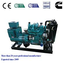 Lvhuan Brand 50 kVA Diesel Generator Set
