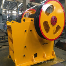 Small Jaw Crusher with CE Certification