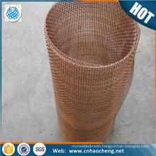 250 350 mesh plain twill weave phosphor bronze wire mesh