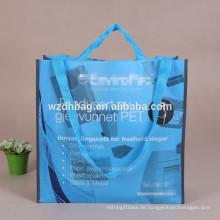 Bulk Großhandel vollfarbig Impressum PP gewebt Einkaufstasche