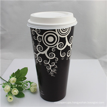 Custom Logo Hot Drinking 12 Oz Coffee Single Wall Paper Cup