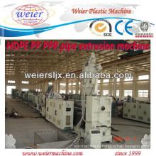 SJ-90/33 HDPE водопровода, делая машины