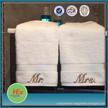 Embroidery Logo Custom Beach Towel Bath Towel