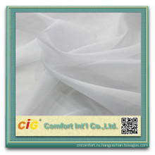 Мода новый дизайн полезным Нинбо производитель мягкой ткани высокого качества полиэстер вуали