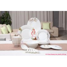 2015 Nice Design Vaisselle en céramique de haute qualité