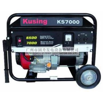 Kusing Ks7000 Electric Gasoline Generator