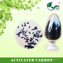 Durable useful black magic super activated carbon