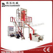 Ruipai Plastic Blowing Film Machine