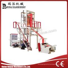 Preço de máquina de sopro de plástico Ruipai